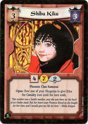 File:Shiba Kiku-card.jpg