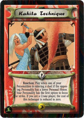 File:Kakita Technique-card.jpg