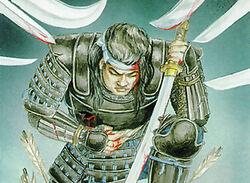Dangai (martyr)