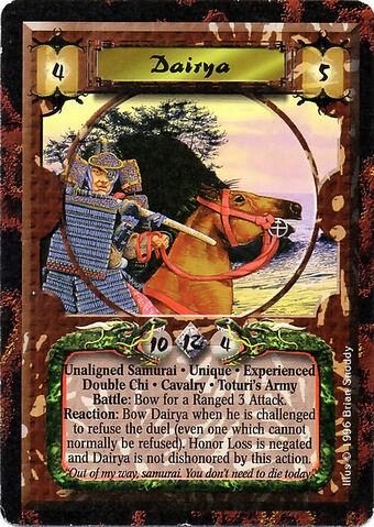 File:Dairya Exp-card.jpg