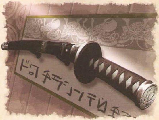 File:Nokemono.jpg