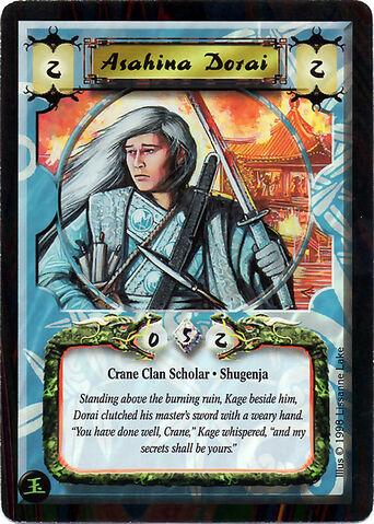 File:Asahina Dorai-card.jpg