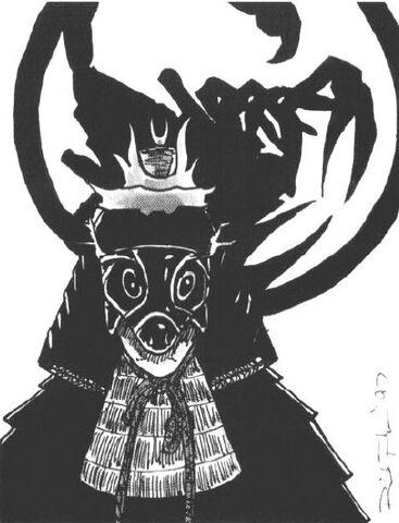 File:Soshi Seiryoku.jpg