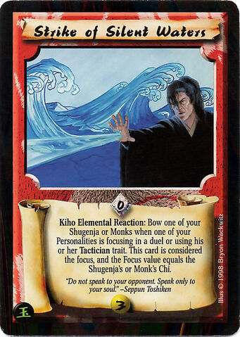 File:Strike of Silent Waters-card.jpg