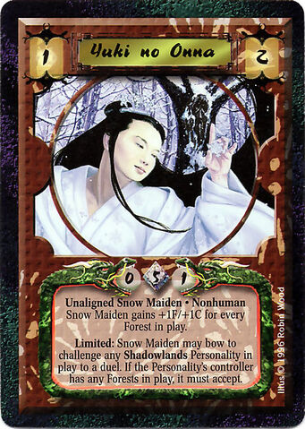 File:Yuki no Onna-card2.jpg
