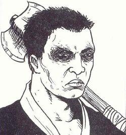 Ichiro Hideo