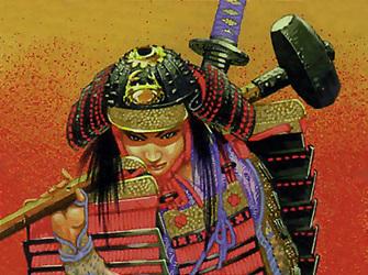 File:Hida O-Ushi 4.jpg