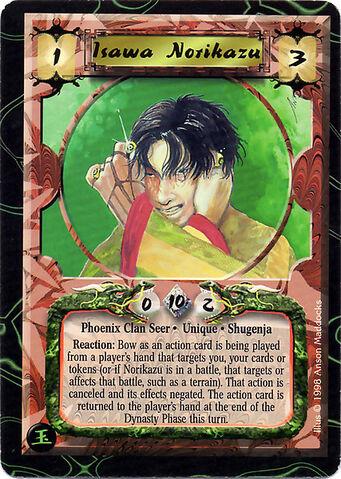 File:Isawa Norikazu-card2.jpg