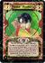 Isawa Norikazu-card2