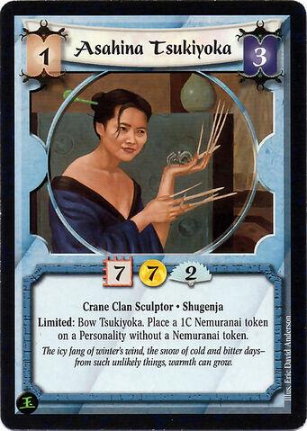 File:Asahina Tsukiyoka-card.jpg