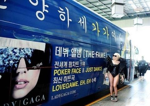 File:6-18-09 Before M! Countdown (Mnet) in Korea 002.jpg