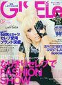 Gisele magazine - JP (Jul, 2010)