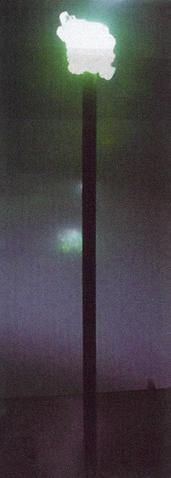 File:Discostick-proto.png