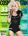 Cosmopolitan Russia May 2010 cover