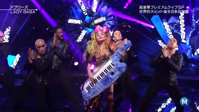 File:11-29-13 Music Station 7.png