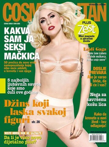 File:Cosmopolitan Serbia September 2010 cover.jpg