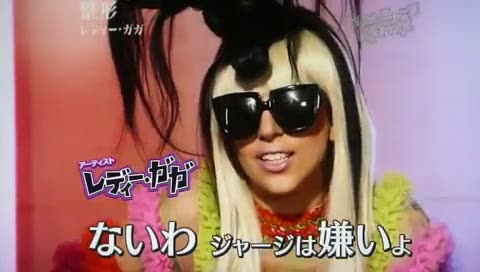 File:8-5-9 Lady Gaga unknown Japanese SHow 002.jpg