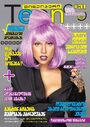 Teen Georgia November 6, 2011 Cover