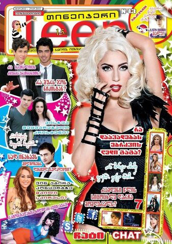 File:Teen Georgia May 18, 2011 Cover.jpg