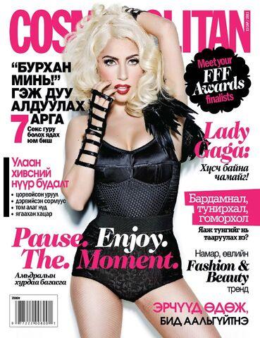 File:Cosmopolitan Mongolia November 2011 cover.jpg