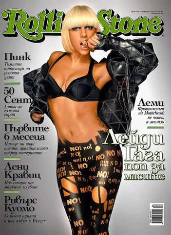 Fichier:Rolling Stone Bulgaria January 2010 Cover.jpg
