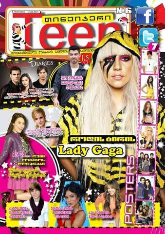 File:Teen Georgia March 30, 2011 Cover.jpg