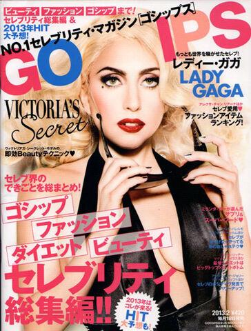 File:Gossips Magazine - Japan (2, 2013).jpg
