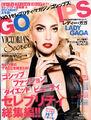 Gossips Magazine - Japan (2, 2013)
