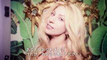 Lady Gaga - Shiseido spot 003