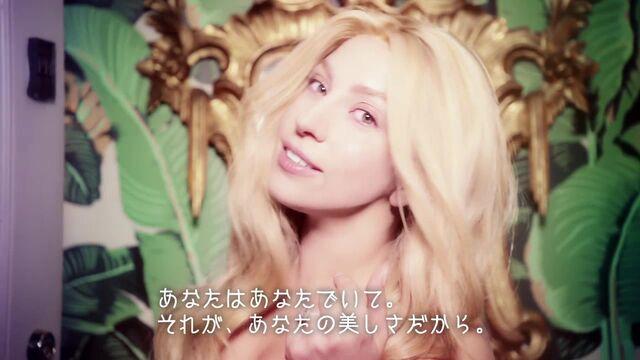 File:Lady Gaga - Shiseido spot 003.jpg