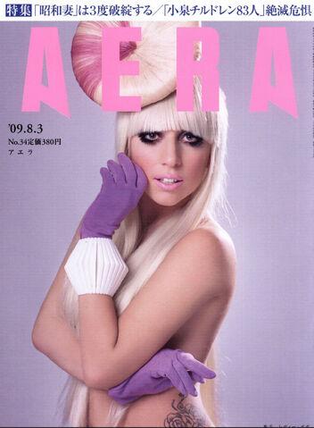 File:Japan's Aera Magazine.jpg