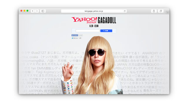 File:Gagadoll Yahoo! Japan 003.jpg