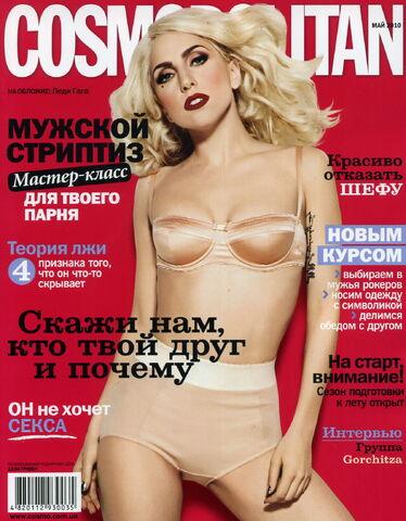 File:Cosmopolitan Ukraine May 2010 cover.jpg