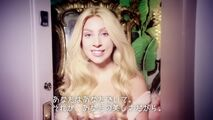 Lady Gaga - Shiseido spot 001