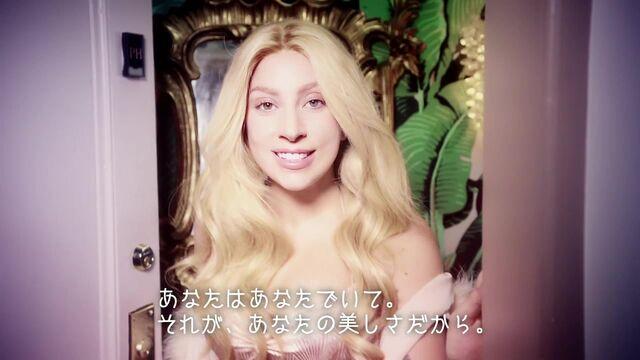 File:Lady Gaga - Shiseido spot 001.jpg