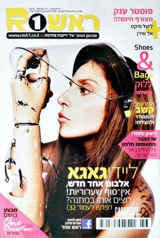 File:Rosh E'Had Magazine - Israel (Nov, 2013).jpg