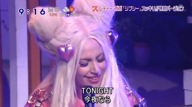 File:11-28-13 Sukkiri Gypsy 006.JPG