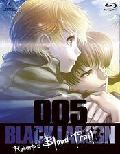 Black Lagoon Robertas Blood Trail Blu-ray Disc Covers 005