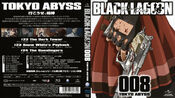 Black Lagoon The Second Barrage Blu-ray Disc Cover 008