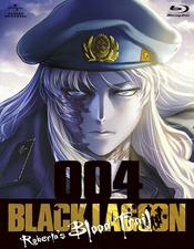 Black Lagoon Robertas Blood Trail Blu-ray Disc Covers 004