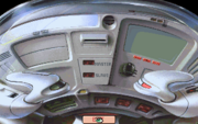 Fly cockpit
