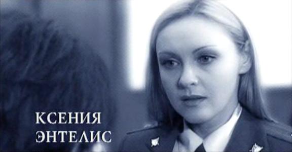 File:Kseniya Entelis.png