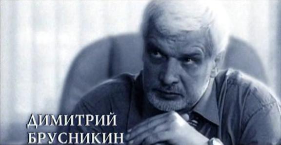 File:Dmitriy Brusnikin.png