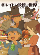 Layton Fanbook Front
