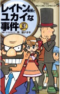 Cheerful Mystery3
