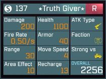 Truth Giver Rare Lvl1 Back