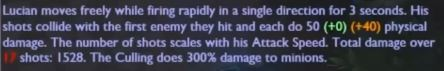 File:Lucian attack speed.jpg