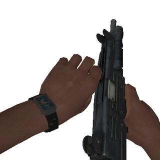 Animacion eliminada del arma
