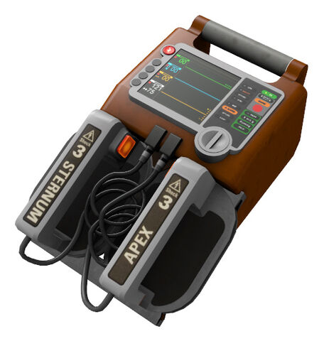 File:Defibrillator.jpg