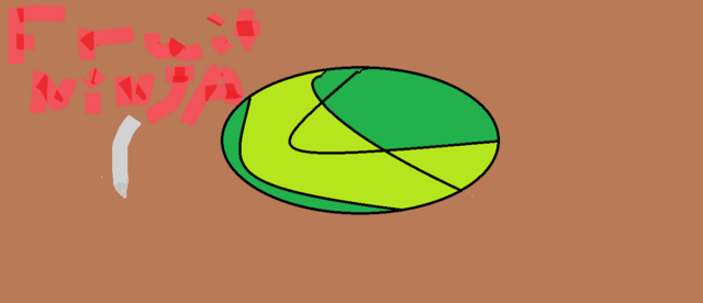 File:THE MELON.png